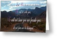 Deuteronomy 31 Verse 8 Greeting Card