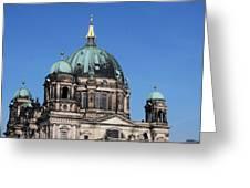 Deutscher Dom Greeting Card