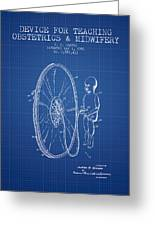 Device For Teaching Obstetrics And Midwifery Patent From 1951 - Bl Greeting Card