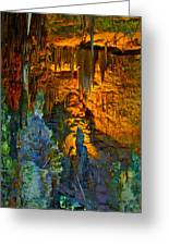 Devils Cavern Bari Greece Greeting Card