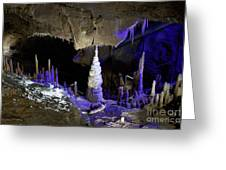 Devils's Cave 5 Greeting Card
