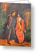 Dhak Dhak Greeting Card