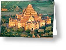 Dhammayangyi Temple - Bagan Greeting Card