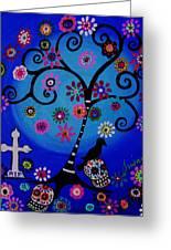 Dia De Los Muertos Rip Greeting Card