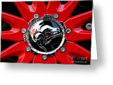 Diablo Wheel Hub Greeting Card