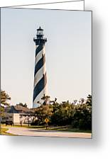 Diagonal Black And White Stripes Mark The Cape Hatteras Lighthou Greeting Card
