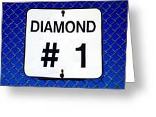Diamond 1 Greeting Card
