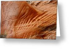 Diamond Fork Red Rock 09 Greeting Card