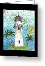 Diamond Head Lighthouse Hi Nautical Chart Map Art Greeting Card
