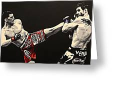 Diaz V Condit Greeting Card