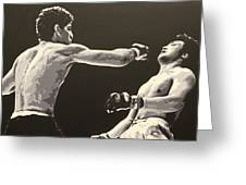 Diaz V. Gomi Greeting Card