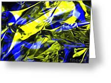 Digital Art-a17 Greeting Card