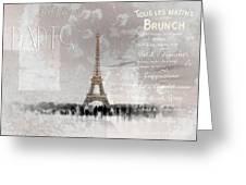 Digital-art Eiffel Tower II Greeting Card