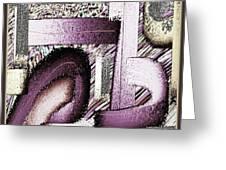 Digital Design 566 Greeting Card