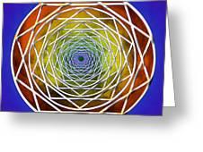 Digital Pentagon Wormhole Greeting Card