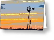 Digital Windmill-horizontal Greeting Card