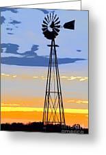 Digital Windmill-vertical Greeting Card