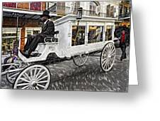 Dignified Departure Paint 2 Greeting Card