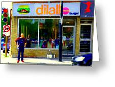 Dilallo Burger Notre Dame Ouest And Charlevoix  Montreal Art Urban Street Scenes Carole Spandau Greeting Card
