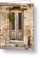 Dilapidated Brown Wood Door Of Portugal Greeting Card