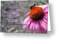 Diligence Greeting Card