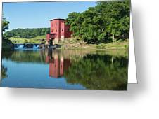 Dillard Mill At Dillard Mill State Greeting Card
