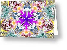 Dimensional Birth Greeting Card