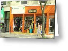 Dimona Latin Quarter Romantic Morning Summer Stroll Pretty Streets Montreal City Scene C Spandau Greeting Card