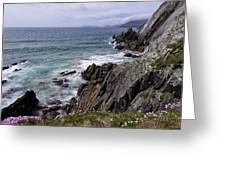 Dingle Peninsula Ireland Greeting Card