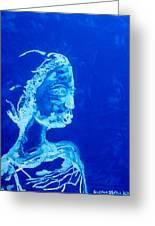 Dinka Painted Lady - South Sudan Greeting Card