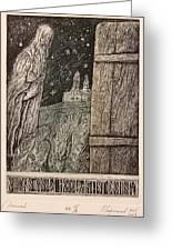 Dionisius Greeting Card