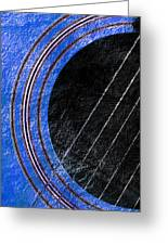 Diptych Wall Art - Macro - Blue Section 1 Of 2 - Giants Colors Music - Abstract Greeting Card