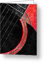 Diptych Wall Art - Macro - Red Section 2 Of 2 - Giants Colors Music - Abstract Greeting Card