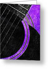 Diptych Wall Art - Macro - Purple Section 2 Of 2 - Vikings Colors - Music - Abstract Greeting Card