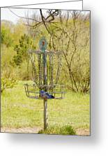 Disc Golf Basket 7 Greeting Card
