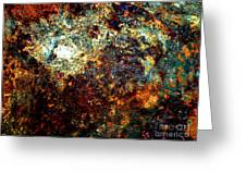 Discovery - Abstract 002 Greeting Card