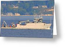 Discovery Bay Military Ops Ship Greeting Card