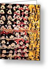 Disney Cuddlies Greeting Card