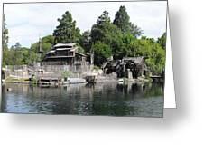 Disneyland Park Anaheim - 121211 Greeting Card