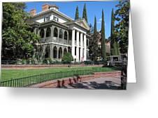 Disneyland Park Anaheim - 121216 Greeting Card