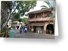 Disneyland Park Anaheim - 12124 Greeting Card