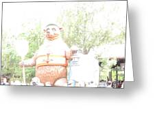 Disneyland Park Anaheim - 121245 Greeting Card