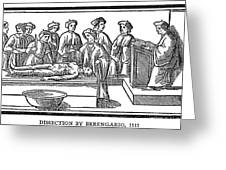 Dissection, 1535 Greeting Card