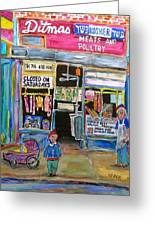 Ditmas Kosher Market Greeting Card by Michael Litvack