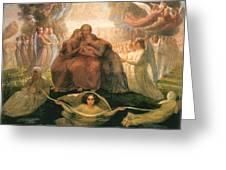 Divine Genesis Greeting Card