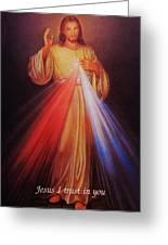 Divine Mercy Big File Greeting Card