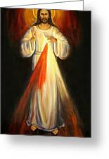 Divine Mercy Greeting Card