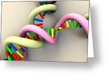 Dna Replication Fork #7 Greeting Card