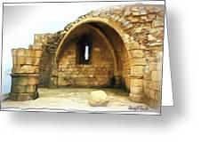 Do-00427 Citadel Of Sidon Greeting Card