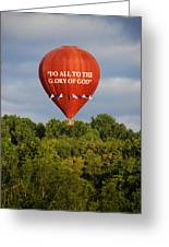 Do All To The Glory Of God Balloon Greeting Card